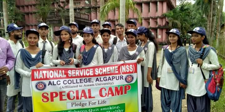 NSS_Service